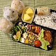 本日のお弁当(2011.9.29)